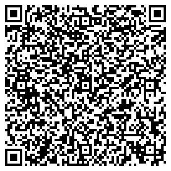 QR-код с контактной информацией организации Эй Эн Ти (ANT), ООО