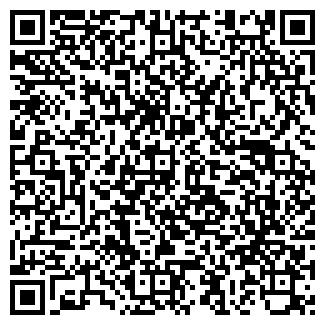 QR-код с контактной информацией организации КАНЕВСКАЯ ПМК