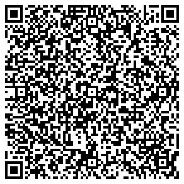 QR-код с контактной информацией организации Предприятие Техинком, ООО