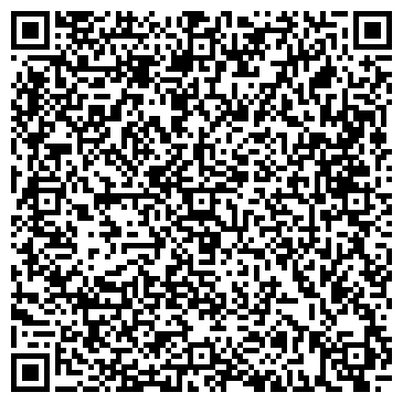 QR-код с контактной информацией организации Логиком Солютайн, ООО(Logicom Solution)