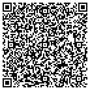 QR-код с контактной информацией организации ДИСС-7, ЧП