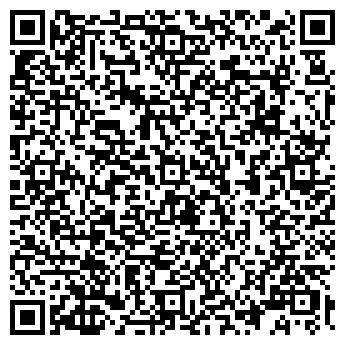QR-код с контактной информацией организации Фаза (Phase), ЧП