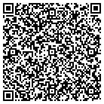 QR-код с контактной информацией организации Мирит, ООО