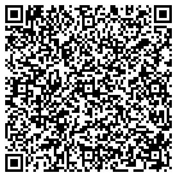 QR-код с контактной информацией организации Зебра , ООО
