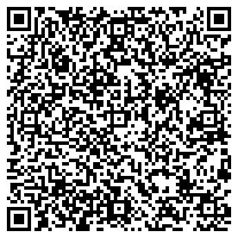 QR-код с контактной информацией организации КАНЕВСКАЯ-2 ПМК
