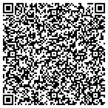 QR-код с контактной информацией организации Оргтех, Компания