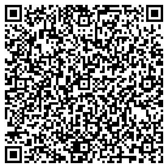 QR-код с контактной информацией организации Зона 51, ООО