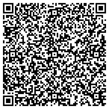 QR-код с контактной информацией организации АМТ Компани, ООО
