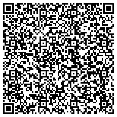 QR-код с контактной информацией организации Пейпер ХАУС (PaperHOUSE) - Харьков, ООО