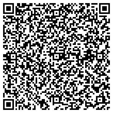 QR-код с контактной информацией организации NY, Интернет-магазин