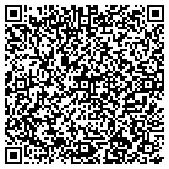QR-код с контактной информацией организации Мобистайл, ЧП