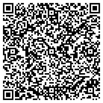 QR-код с контактной информацией организации Нектек, ООО