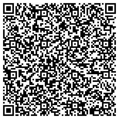 """QR-код с контактной информацией организации ISP и web-студия """"Online"""", ООО"""