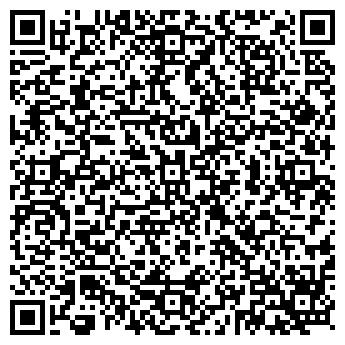 QR-код с контактной информацией организации Алком, ДП