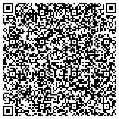 QR-код с контактной информацией организации Compic (Компик), Интернет-магазин