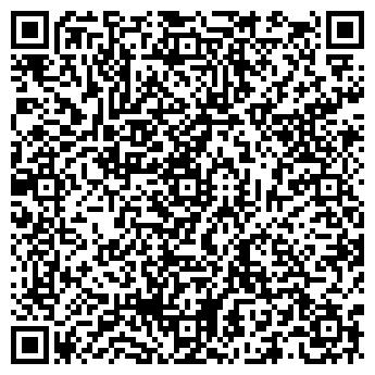 QR-код с контактной информацией организации Хита, ЧП