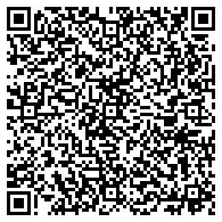QR-код с контактной информацией организации БМ Ком,ООО