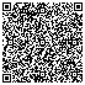 QR-код с контактной информацией организации Техно-Онлайн, ООО
