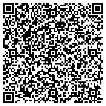 QR-код с контактной информацией организации Н-БИС, ООО