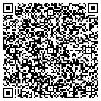 QR-код с контактной информацией организации Greenline Trade, ЧП