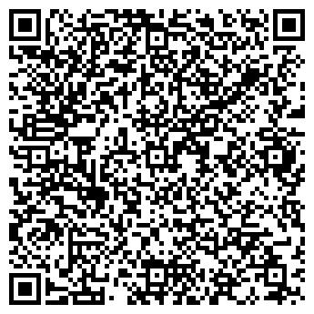 QR-код с контактной информацией организации MStrore, ЧП