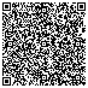 QR-код с контактной информацией организации ВОДОЛЕЙ КРЕСТЬЯНСКОЕ ХОЗЯЙСТВО