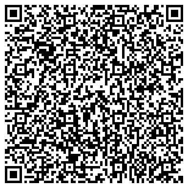 QR-код с контактной информацией организации Интернет-магазин Гаджет eGadget, ЧП( eGadget)