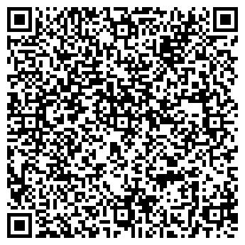 QR-код с контактной информацией организации ТехноРио, ООО