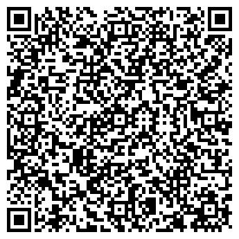 QR-код с контактной информацией организации Кадр, ЧП