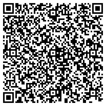 QR-код с контактной информацией организации Дкт, ООО