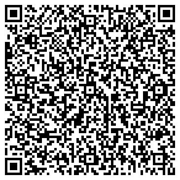 QR-код с контактной информацией организации Компютер Плюс, ООО
