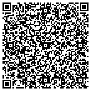 QR-код с контактной информацией организации Маркет Y, Интернет Магазин