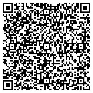 QR-код с контактной информацией организации Трой, ООО