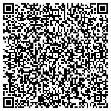 QR-код с контактной информацией организации Мой Компьютер, ЧП