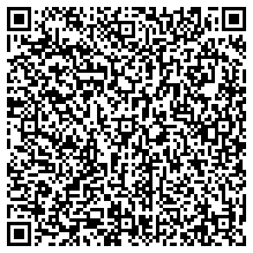 QR-код с контактной информацией организации ХоумСтор, ЧП