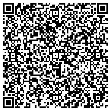 QR-код с контактной информацией организации Терабит-компьютер, ООО
