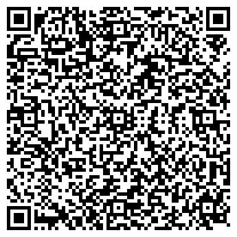 QR-код с контактной информацией организации ДоМой, ЧП