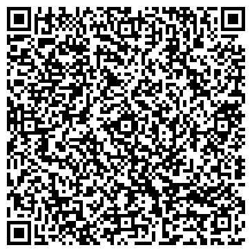 QR-код с контактной информацией организации It-tochka (Айти-Точка), Интернет-магазин