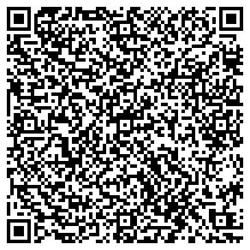QR-код с контактной информацией организации Новые технологии, АОЗТ