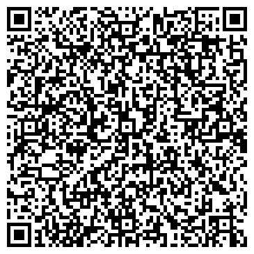 QR-код с контактной информацией организации Мега Дистрибюшен, ООО