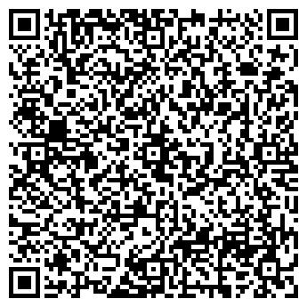 QR-код с контактной информацией организации Телеком-Центр, ООО