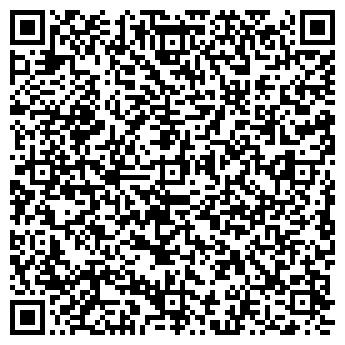 QR-код с контактной информацией организации Дюна, ЧП