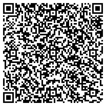 QR-код с контактной информацией организации Массторг, ЧП (Masstorg)