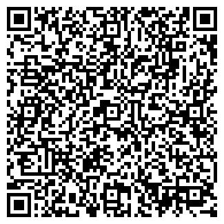 QR-код с контактной информацией организации Ютакс, ООО