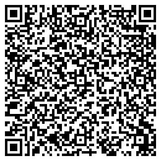 QR-код с контактной информацией организации Olympica, ЧП
