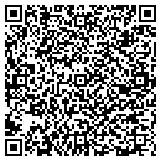 QR-код с контактной информацией организации ЛДС,ООО