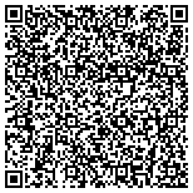 QR-код с контактной информацией организации Дельта Компьютер (Оптовая компания IT), ООО