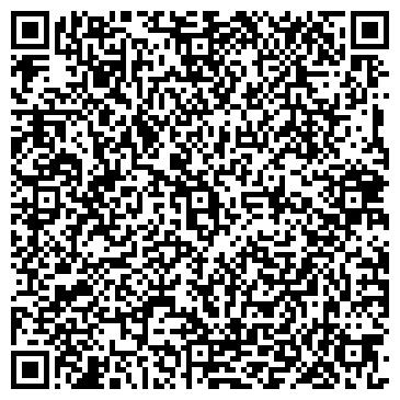 QR-код с контактной информацией организации Билвис Лтд, ООО