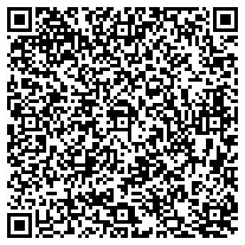 QR-код с контактной информацией организации КПИ-Сервис, ООО