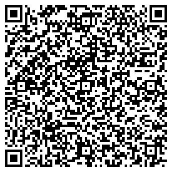 QR-код с контактной информацией организации Fotos.ua, ЧП
